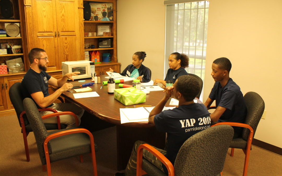 Young Adult Program Micro Interns